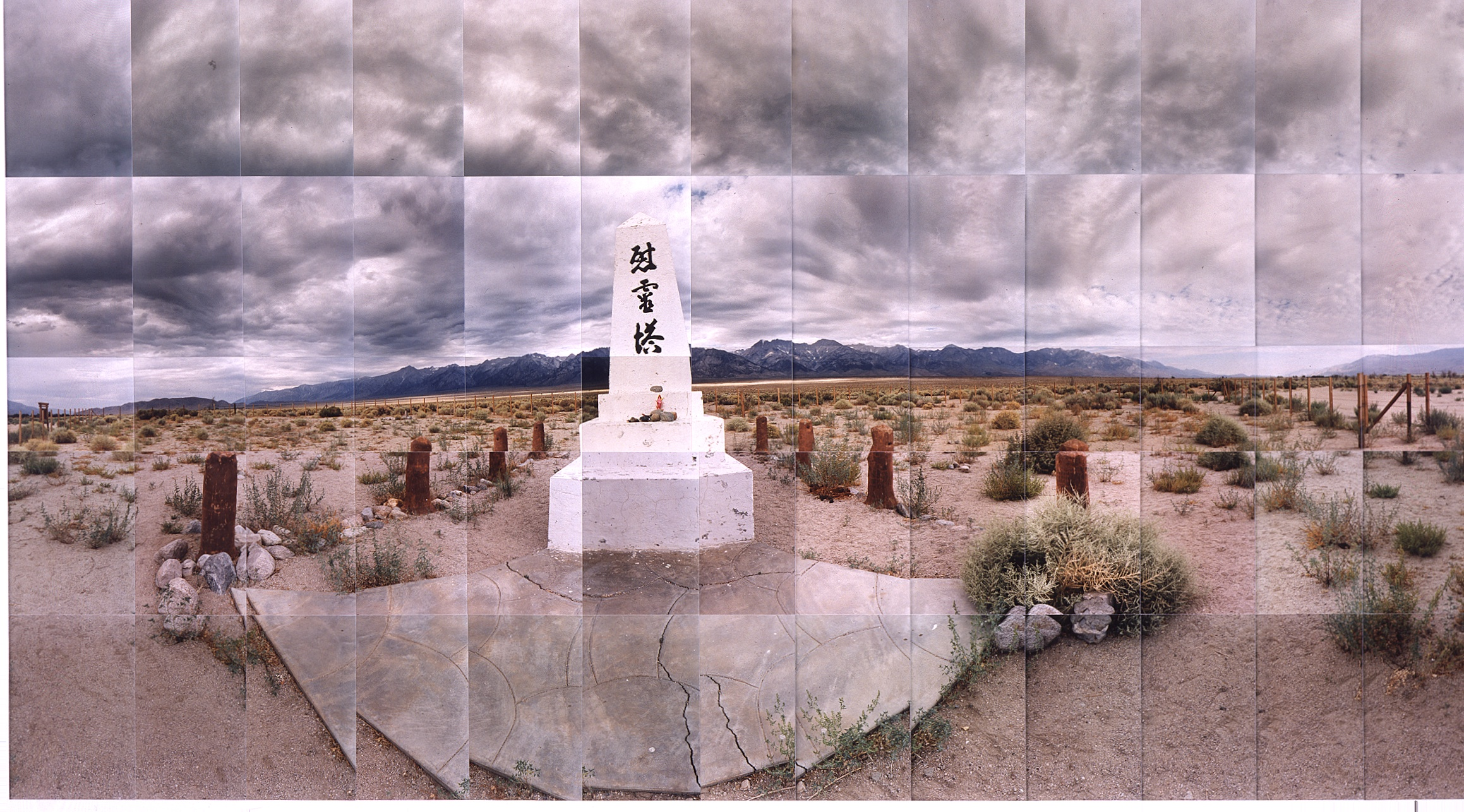picture of Manzanar Relocation Camp, Monument (Version 1), Inyo, California, 1995